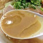 らーめん れんげ - 限定「鶏白湯味噌らーめん」800円(スープ)