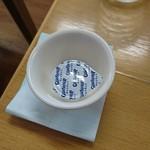 洋食屋 キッチン ふくま - 紅茶(シロップ)