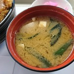 洋食屋 キッチン ふくま - 元祖ドヴィカツ丼(味噌汁)