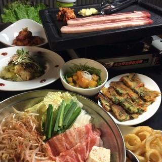 今大人気の韓国料理が2時間飲み放題付きでお得に味わえます!