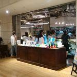 カフェ&ブックス ビブリオテーク - お店入口
