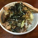 56053127 - ホエー豚のネギチャーシュー丼