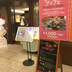 東京ベイ有明ワシントンホテル - 2016/9/11 ディナーで利用 入り口前、秋の収穫祭!…とのこと!