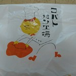 コバトパン工場 -