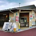 道の駅さぶちゃん -