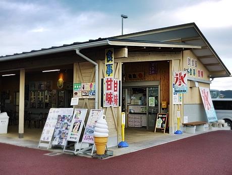 道の駅さぶちゃん name=