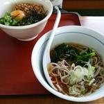山田うどん - 料理写真:モーニングの納豆オクラセット