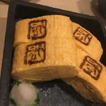 56059477 - わだ家の出汁巻き玉子(880円)