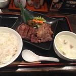 牛タン 圭助 - 牛タンとカルビ定食