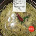 セブンイレブン - 料理写真:濃厚なあさりの旨みのボンゴレビアンコ 398円