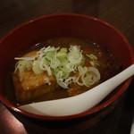 味の磯平 - 牛もつ煮・課長350円(税抜)