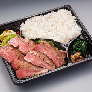【牛タン弁当】
