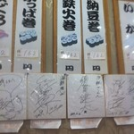 廻転寿司 海鮮 - 値段