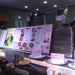 廻転寿司 海鮮 - 場所の雰囲気