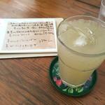 ゆるん堂 - ドリンク写真: