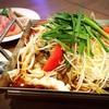 FAGOTTO - 料理写真:イタリアンちりとり鍋