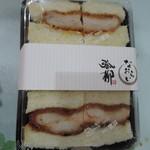 なおらい - 第一回カツサンドバトル優勝店舗とミシュラン三ツ星コラボサンド