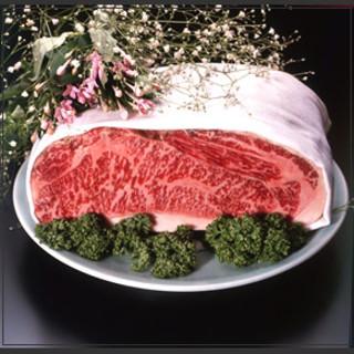 とにかくおいしい牛肉を召し上がりたい方には