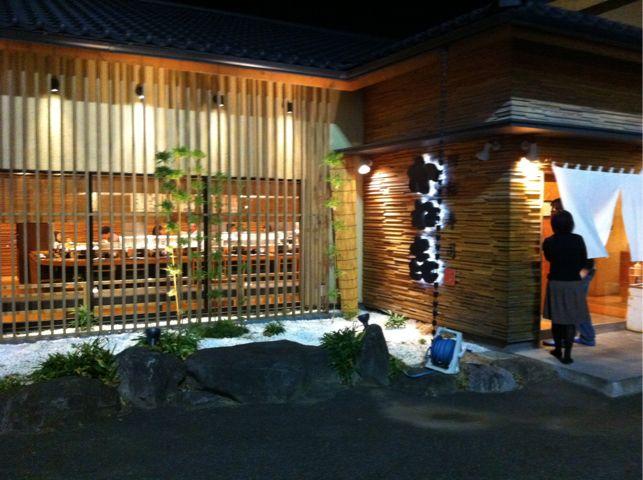 かね喜廻鮮寿司 つくば梅園店