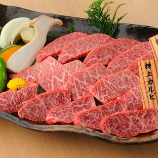 人気の部位をたっぷりのせた贅沢な一皿『松永牧場盛り』