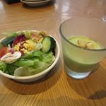 56082789 - ランチのサラダ・スープ