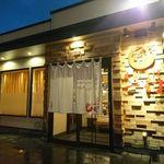 56086472 - えびそば一幻総本店@東本願寺前(2016年9月某日)