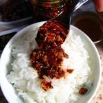菜館Wong - 黄さんの手づくり辣油750円