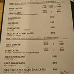 ザ ノースウェーブ コーヒー -
