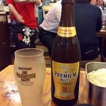 56089869 - 瓶ビール中瓶(480円)。