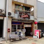 麺屋 Somie's - 店の外観