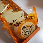 りくろーおじさんの店 住之江公園店 - はいチーズ