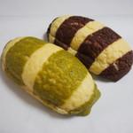 ベーカリーカフェ キャラブレッド - ラスカルのしっぽ(抹茶&チョコ)