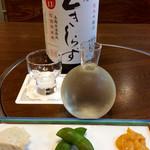 天竹 - 日本酒と付き出し。