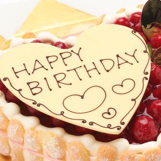 お誕生日ケーキご用意いたします★☆