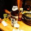 立ち飲み処 松 - ドリンク写真:老松300円 ※2016年9月