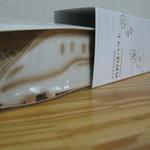 ぶどうの木 - 料理写真:KANAZAWA新幹線バウム