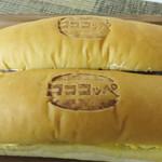 コココッペ - 創業60年以上にわたり、給食パンを手掛けてきた『唐人ベーカリー』と百貨店『博多阪急』がコラボした                             コッペパン専門店です。