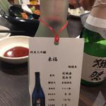 日本酒原価酒蔵 上野御徒町店 -