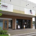 561850 - 店舗 2008/6