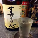 わら焼マン - 日本酒「寿㐂心」。