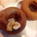 フロレスタ - バナナ(ゲレーズ)と黒糖ピーナツを頂きました。