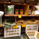 苓々菜館 - 大豆肉などの物販もしています