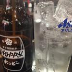 居酒屋 正助市場 - ホッピーセット