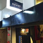 福島バル COVOT - 1609 COVOT 看板