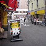 cafeロジウラのマタハリ春光乍洩 - シネマスコーレを曲がると看板が見えます