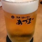 浅草うまいもん あづま - 生ビール中ジョッキ