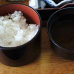 呑み処雅夢 - 御飯とみそ汁