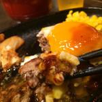 三浦のハンバーグ - 平日三浦のハンバーグランチ480円目玉焼きトッピング+100円