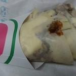 くれえぷリン - バナナチョコクレープ 350円