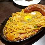 Restaurant&Bar TERU -